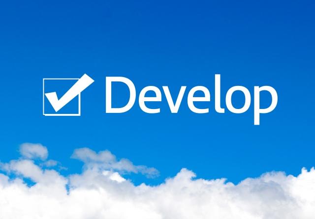 システム開発のイメージ